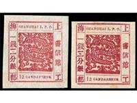 大龙邮票价格 拍卖记录