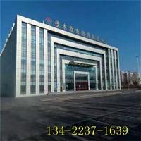 外墙氟碳铝单板厂家批发-广东佛山欧百建材