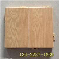 木纹铝单板生产工艺-木纹铝单板价格