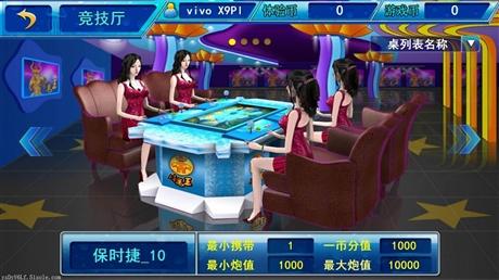 正版香港星力9代买断价格