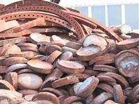 广州市废钢铁回收公司靠谱收购公司多少钱一吨