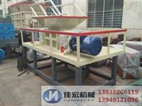 节能型电热毯撕碎机  电热毯粉碎机生产线