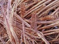 广州南沙收购废铝合金-废铜回收一吨价格