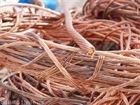 荔湾区东沙废旧电缆线回收上门高价收购黄铜