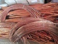 南沙区废品回收公司废铜线回收价格表