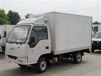 内蒙古自治区呼伦贝尔江淮3米1冷藏车宏宇厂家销售网点