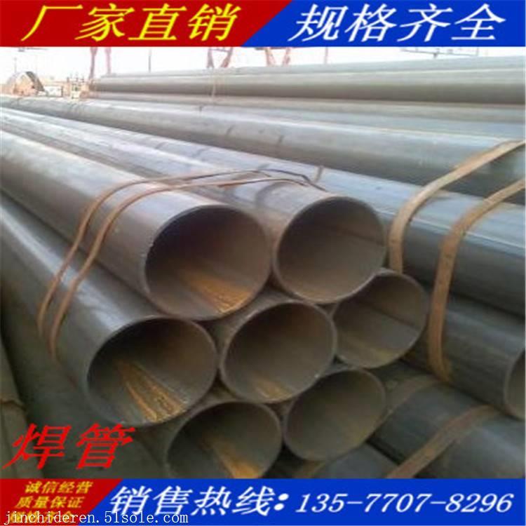 焊管规格 云南焊管价格 工字钢 槽钢 H型钢 角钢 方管