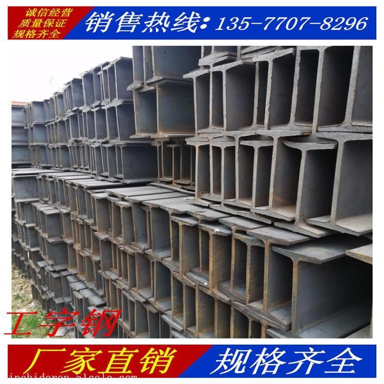 云南工字钢 H型钢 槽钢 角钢 焊管 镀锌管 方管