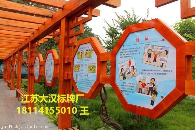 赣州学校户外宣传栏生产低价促销