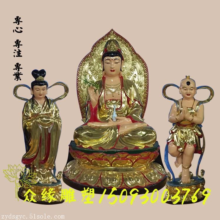 南海三圣佛像摆件 彩绘南海三圣佛像厂家