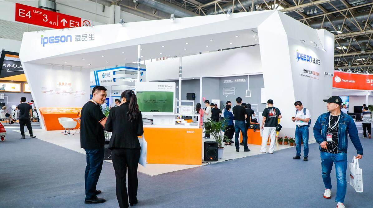 中国供热展ISH+CIHE
