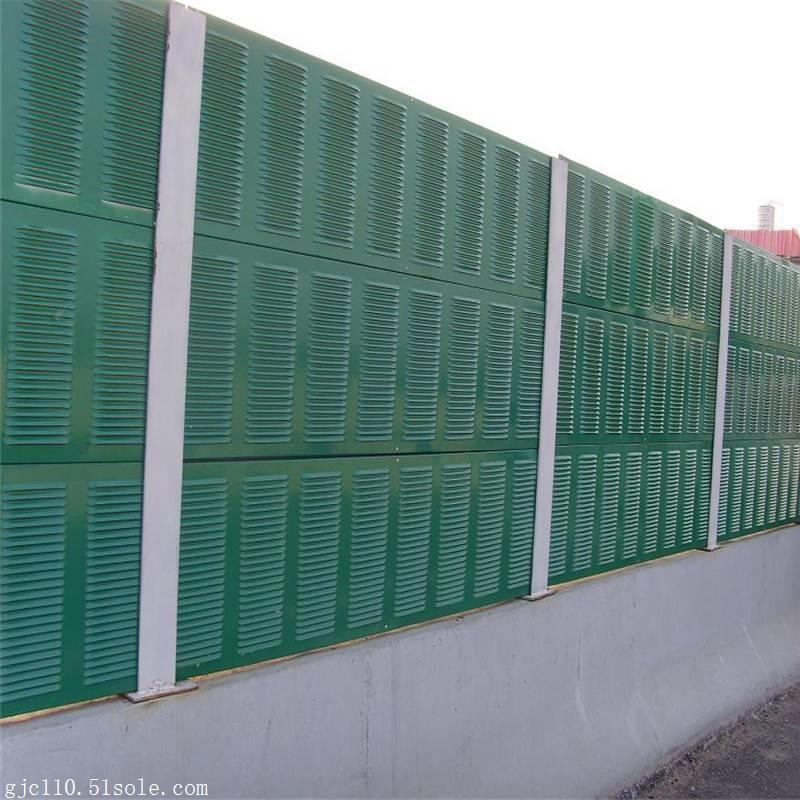 贵州桐梓公路声屏障yi吸声材料为芯材