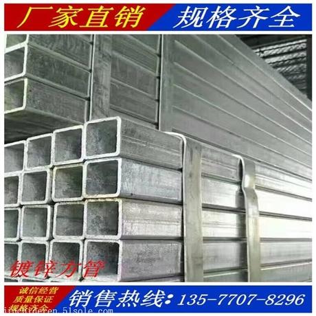 云南镀锌方管 黑方管 方管 焊管 槽钢 钢板 角钢