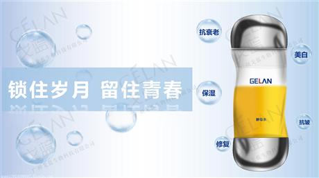 广州护肤品加工的价格