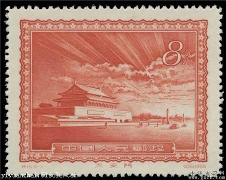上海忆远斋常年高价回收邮票
