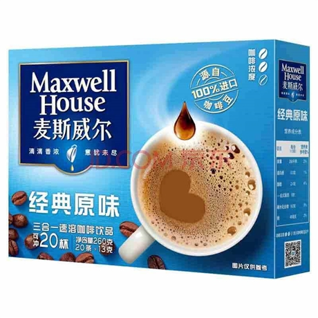 美国咖啡上海进口报关代理公司