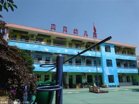 台州市房屋质量检测机构