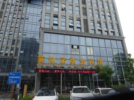 宁波房屋安全鉴定 店铺夹层鉴定 浴场检测鉴定--诚誉建筑供