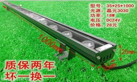 河南宣程LED洗墙灯设计的五大原则