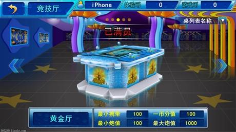 星力打鱼游戏平台微信buyu168169