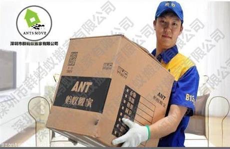 深圳搬厂电话,宝安搬厂,公司搬迁,深圳搬厂