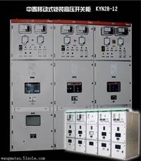 KYN28-12高压柜批发