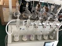 全自动万用一体化蒸馏仪CYZL-6Y食品检测称重