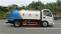 上海市时风三轮电动洒水车