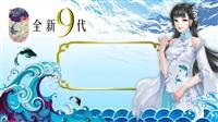 炎陵县手机打鱼游戏?