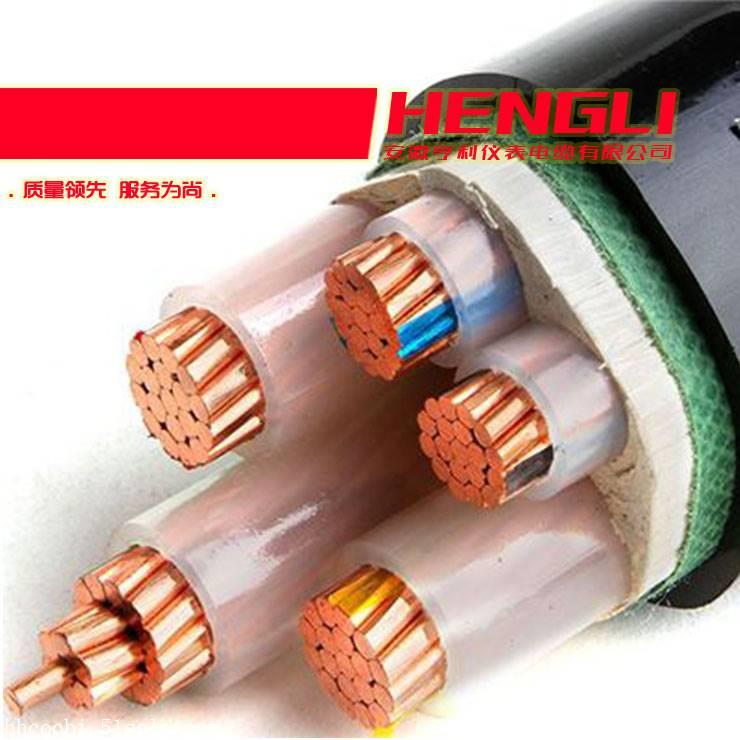 动力传输线-KHFGR控制电缆