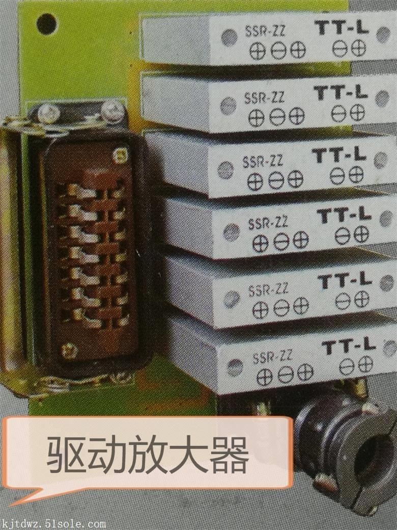驱动放大块SSR-ZZ,驱动放大块TT-L