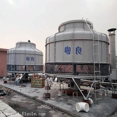 德庆县冷却塔-肇庆市工业玻璃钢冷却塔-粤良专业服务