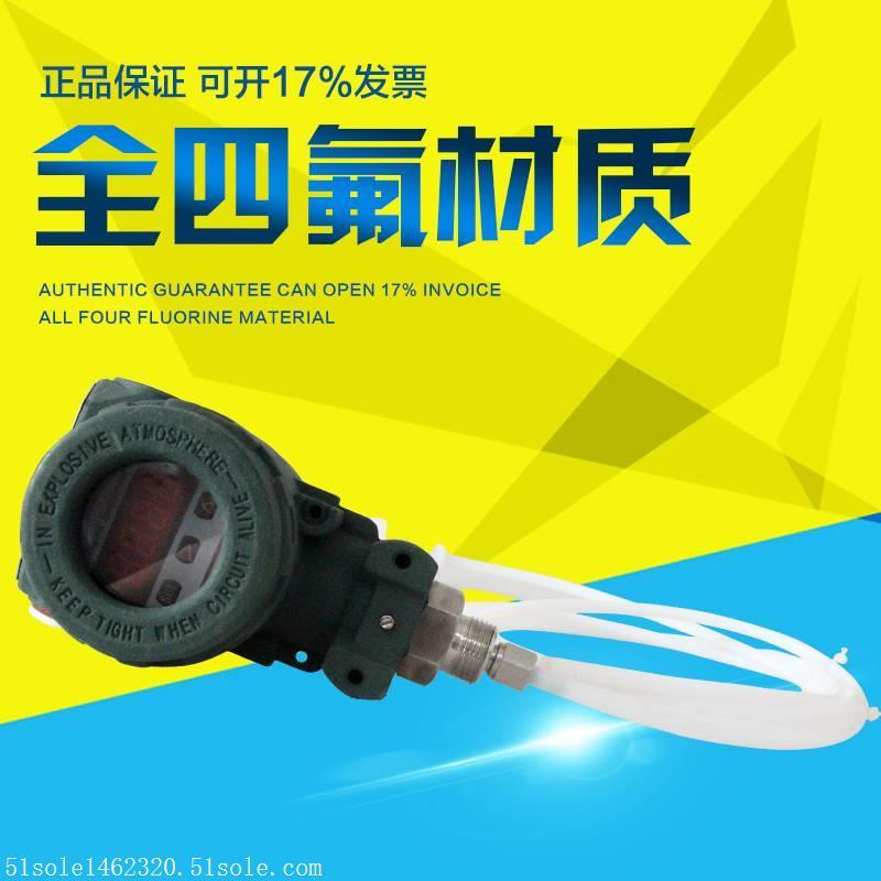 高压磁翻板液位计UHZ-58/CFPP89使用方法