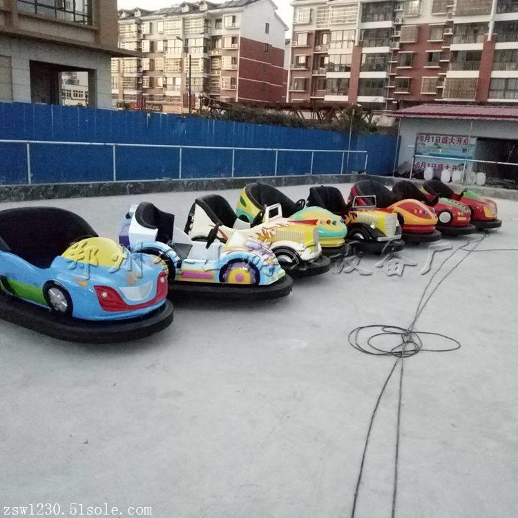 碰碰车厂家  碰碰车多少钱一台 河南游乐设备厂