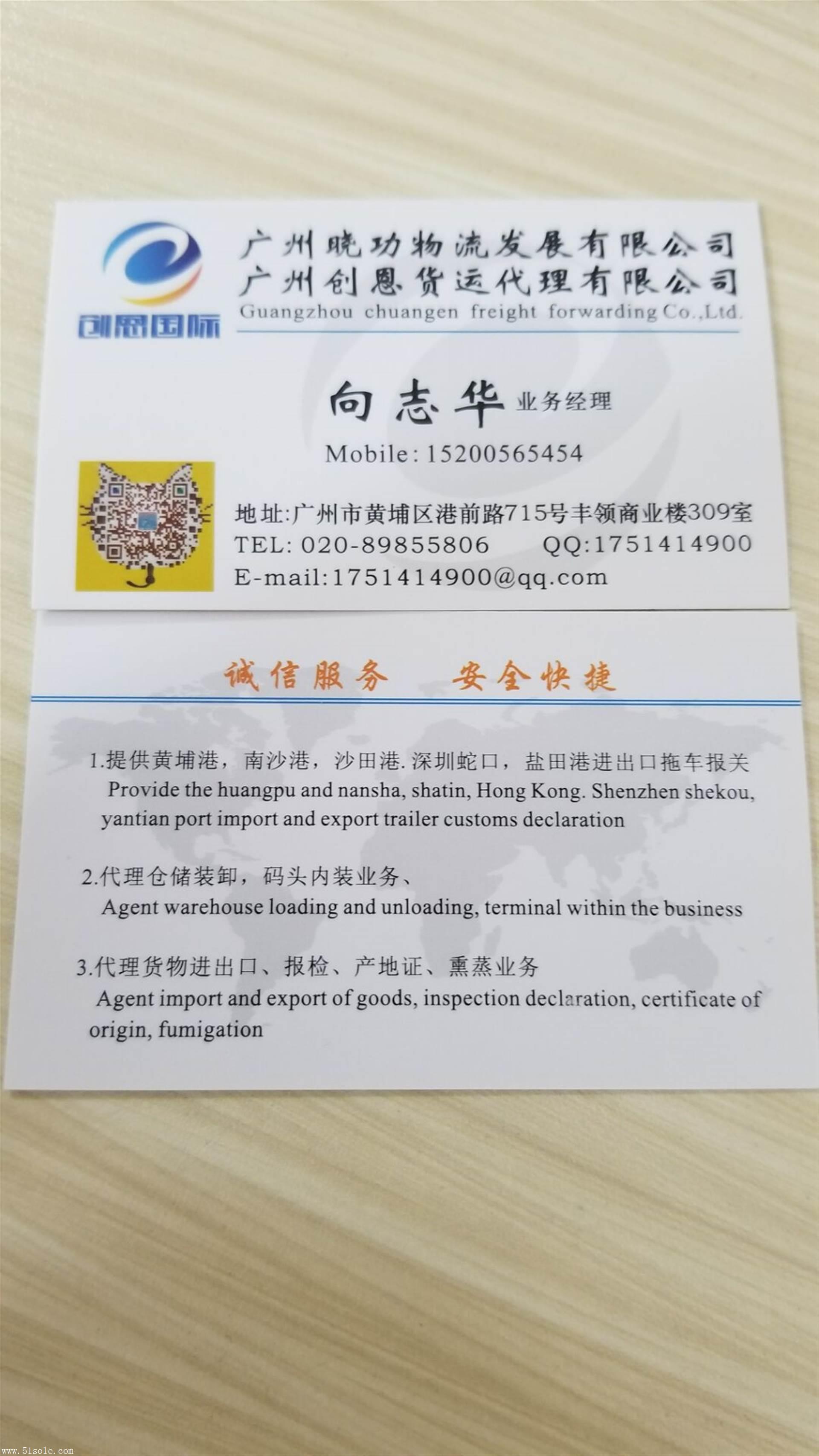 黄埔食品牌子货优势接单