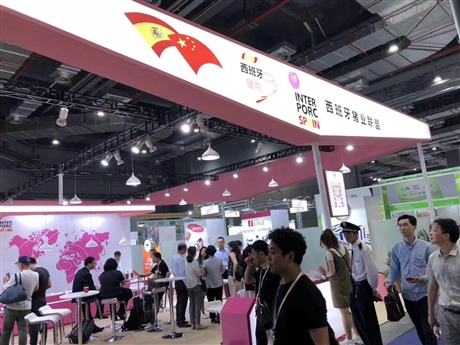 2019上海肉类水产品展览会