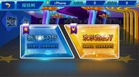 星力捕鱼游戏手机版下载