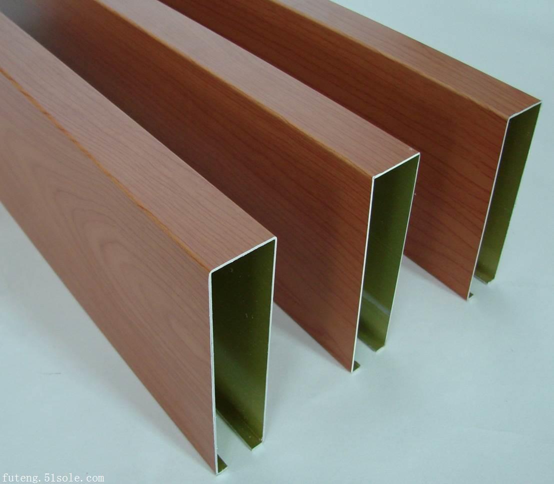 厂家直销江苏各种规格木纹铝方通