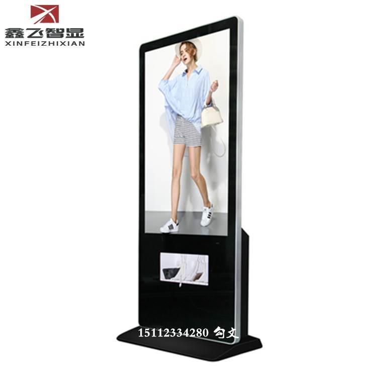 鑫飞55寸立式广告机液晶显示器 车站商场充电广告机 智能充电站