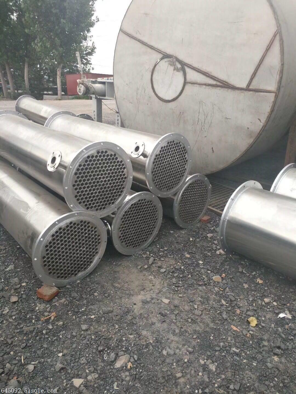 自家工厂用的闲置304不锈钢二手冷凝器转让