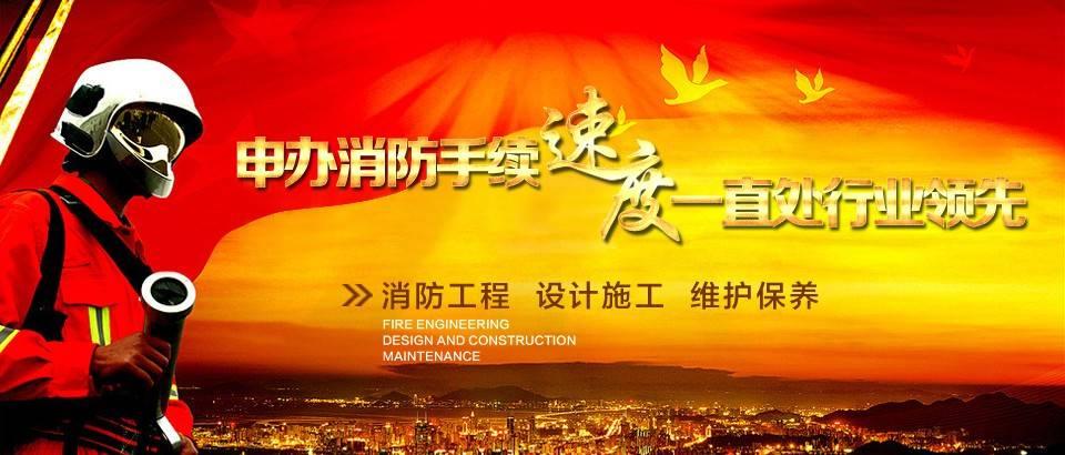 邯郸哪里有做消防蓝图设计的公司 出图快 通过率高 服务好