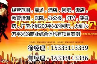 石家庄设计报消防蓝图盖章 徐经理