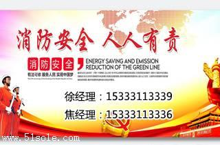 沧州消防图纸设计公司消防图纸