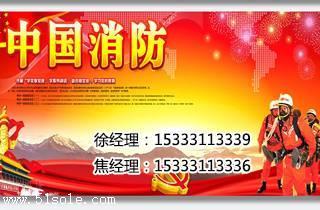 沧州有专门做消防图纸设计的公司
