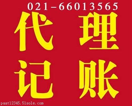 上海宝山注册公司要多久多少钱,最好的注册公司