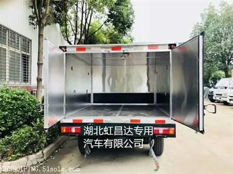 好消息:福田欧马可爆破车厂家,更小的炸药e8国际娱乐app多少钱