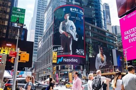 纳斯达克大屏幕财富与实力的象征
