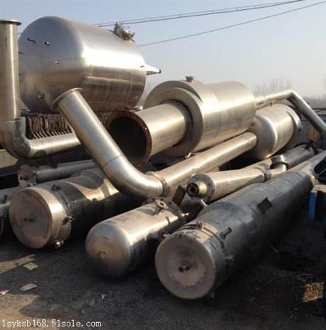 不锈钢蒸发器 单.多效蒸发器