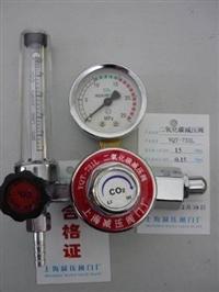 YQT-731L二氧化碳流量计减压阀