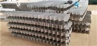 FG新型格栅填料 金属格栅孔板填料 蜂窝舌形规整板波纹填料